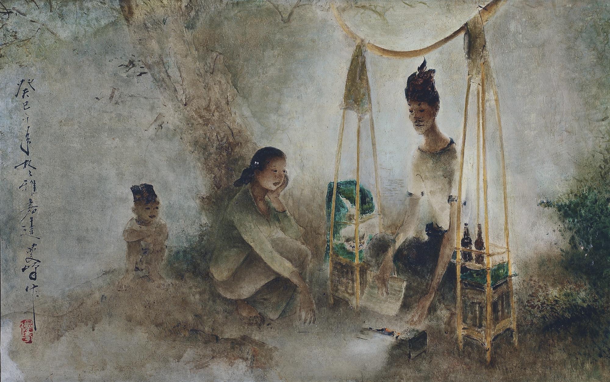 Lee Man Fong-Tukang Sate Dengan Ibu Dan Anak Lelaki (Satay Vendor With Mother And Son)-1953