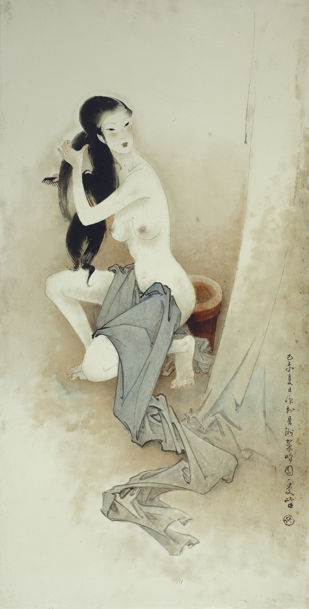Lee Man Fong-Setelah Mandi (After The Bath)-1979