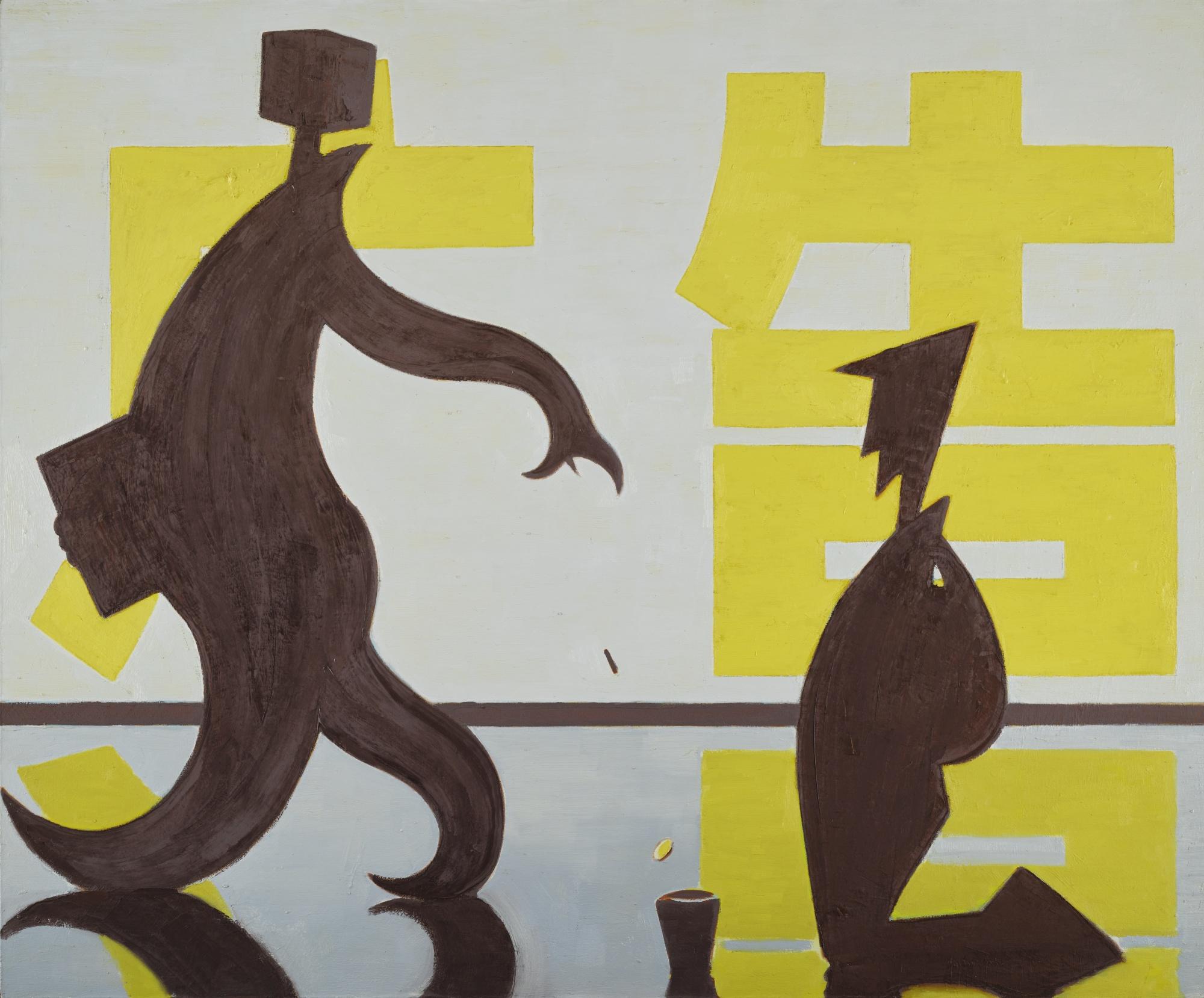 Wang Xingwei-Untitled-2007