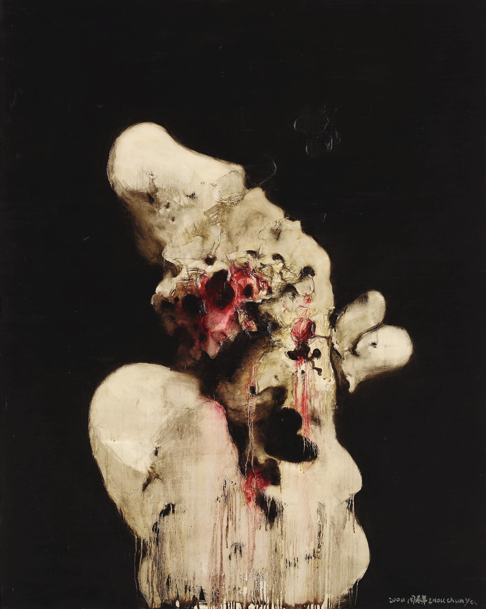 Zhou Chunya-Taihu Scholar Rock-2000