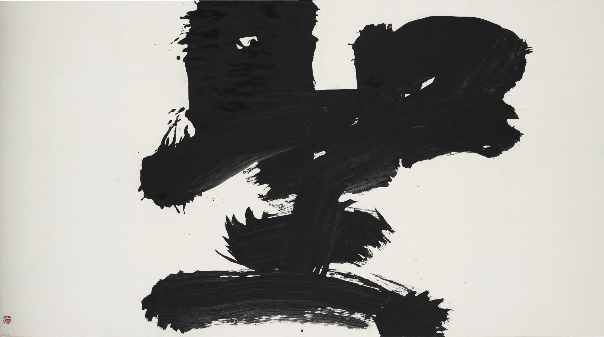 Inoue Yuichi-Sei-1980