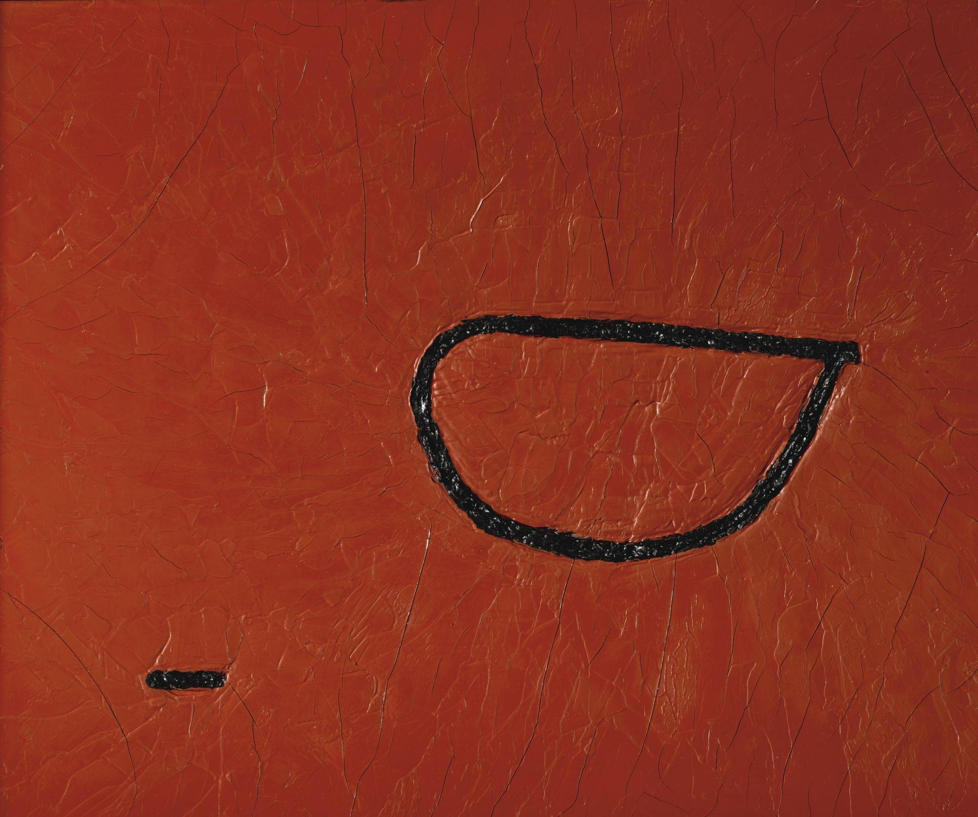 Takeo Yamaguchi-Place-1976