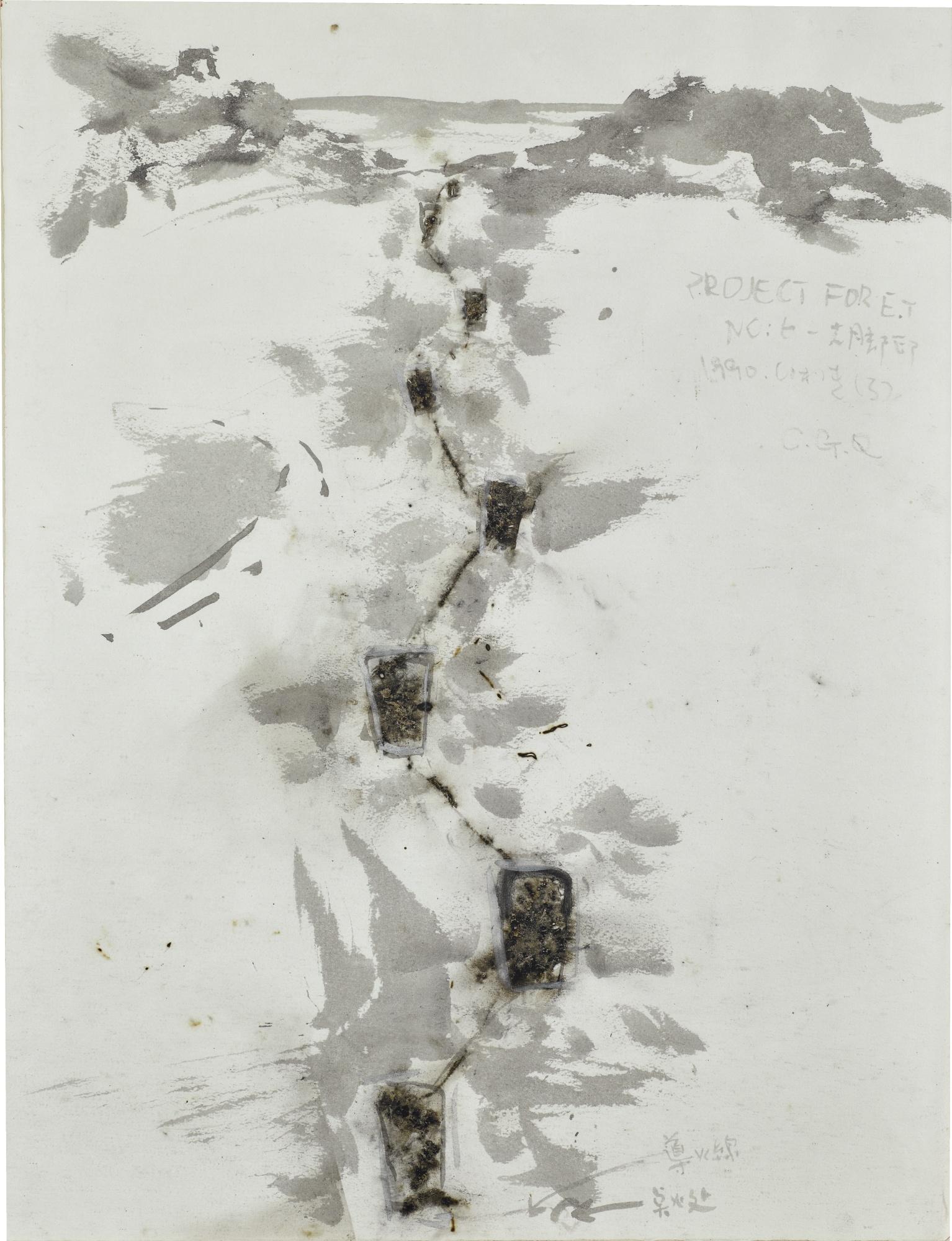 Cai Guo-Qiang-Big Footprints: Project For Extraterrestrials No. 6-1990