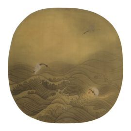 Hao Liang-Jump In The Wave For Hundred Times-2006