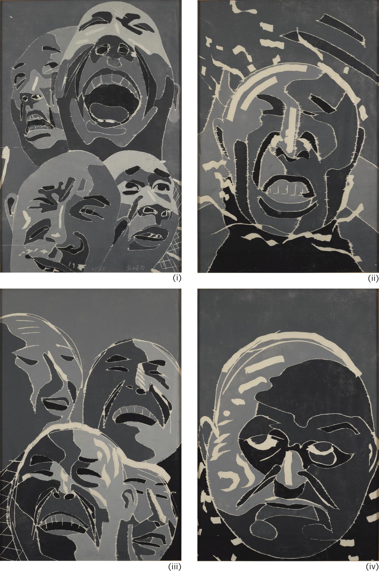 Fang Lijun-Woodblock Print Series (Four Works)-2002