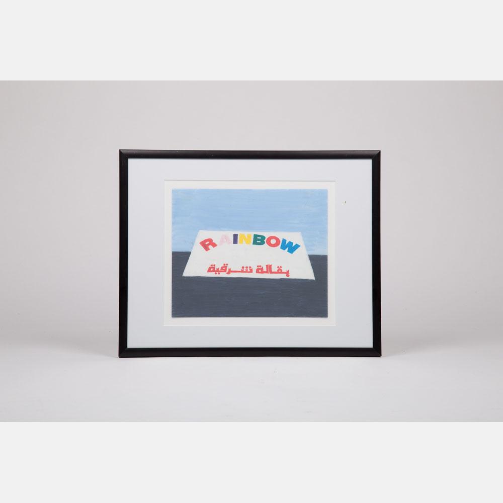 Lucas Reiner-Rainbow-