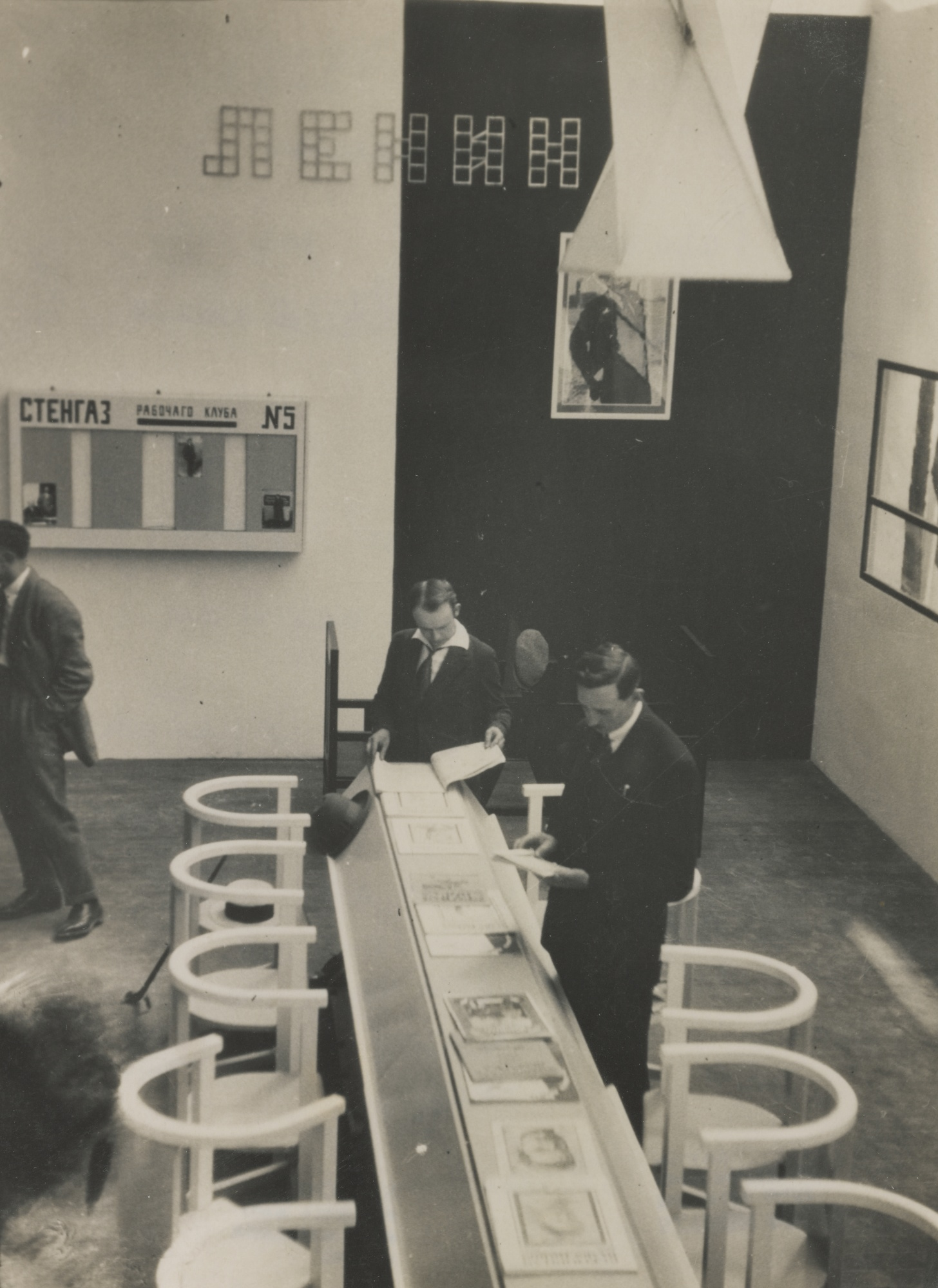 Alexander Rodchenko-The Worker's Club (International Exhibition Of Decorative Arts And Modern Industry Paris)-1925
