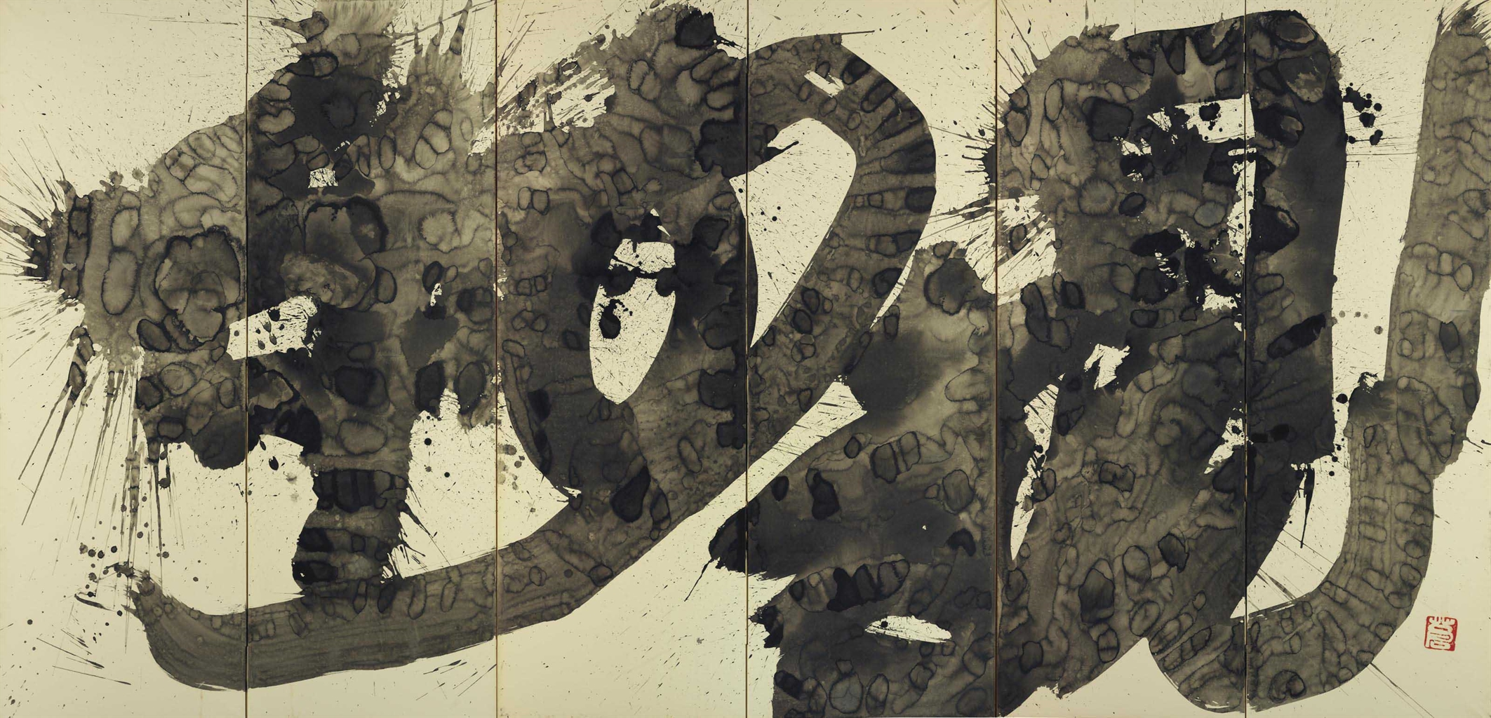 Sofu Teshigahara-Myokan-1968