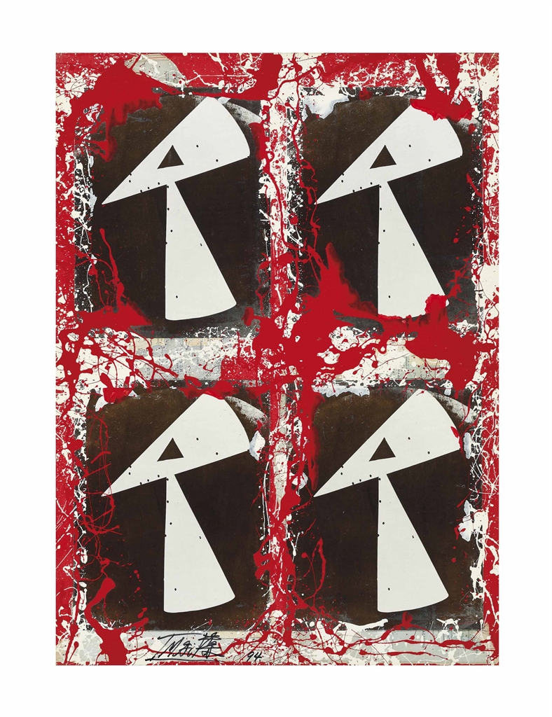 Toshimitsu Imai-Man Ray Series, Rayogram Red No;5-1994
