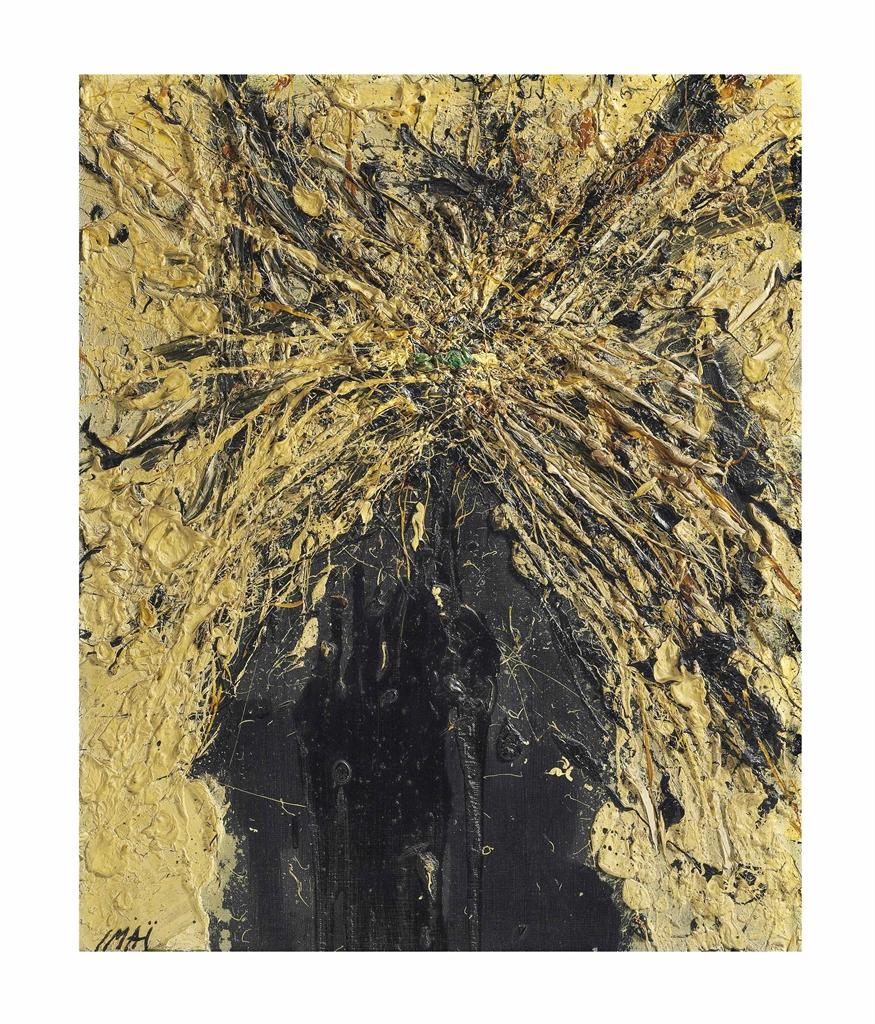 Toshimitsu Imai-Brise Glacee (Icy Breeze)-1963