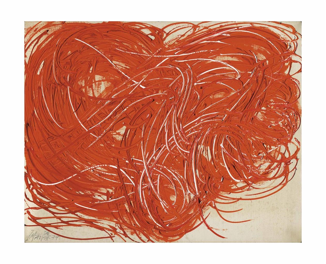 Toshimitsu Imai-Aka (Red)-1974