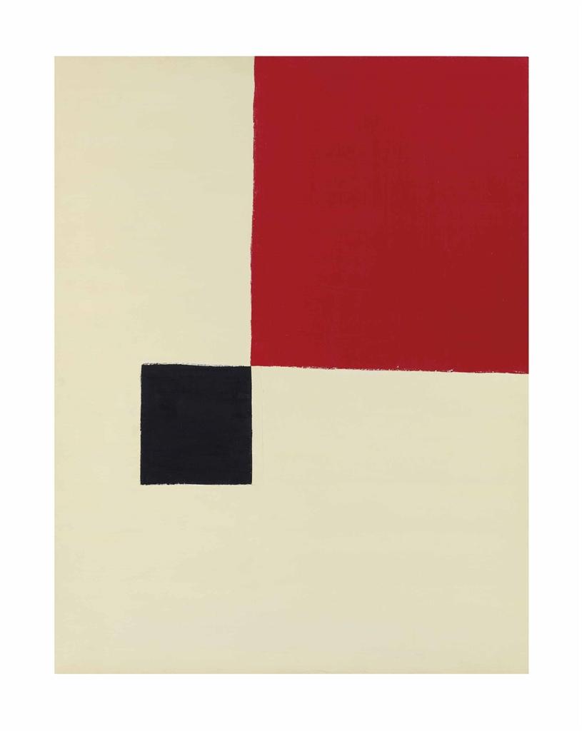 Yozo Ukita-A White Plaster Spirits Style IV-2004
