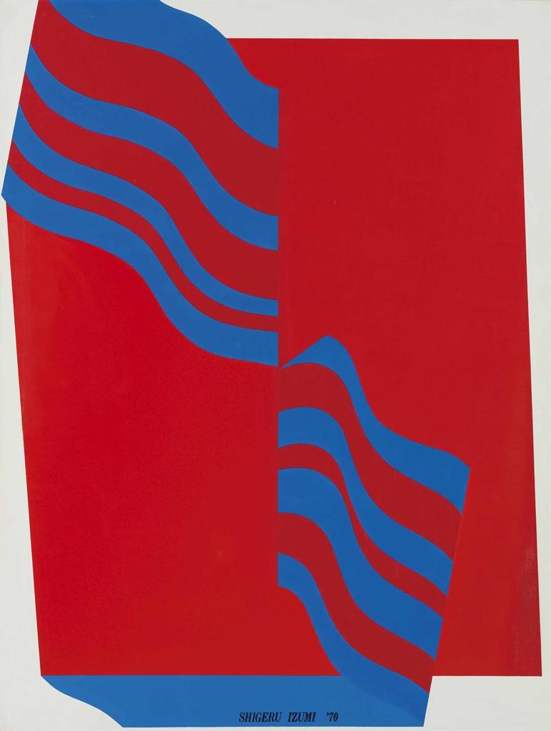Shigeru Izumi-Untitled-1970