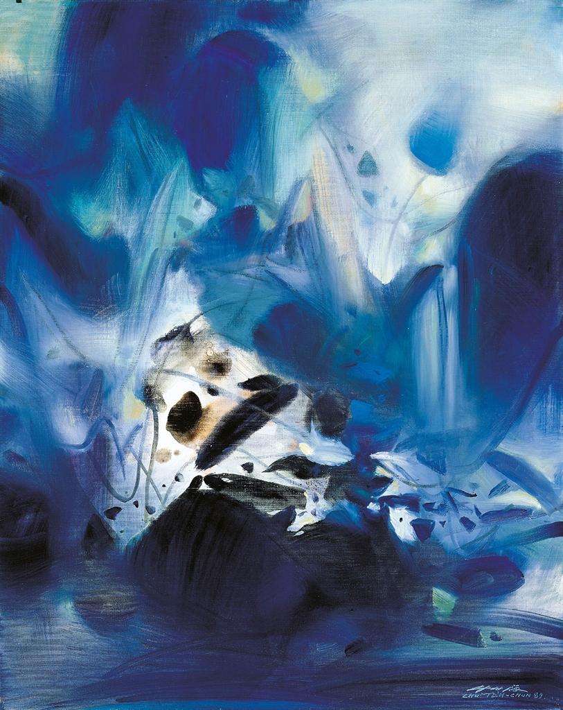 Chu Teh-Chun-L'Aube bleue-1989