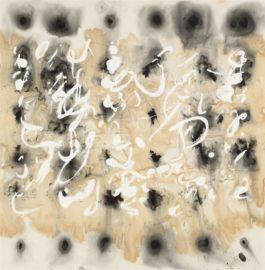 Li Gang-Elements of Ink No. 20160204-2016