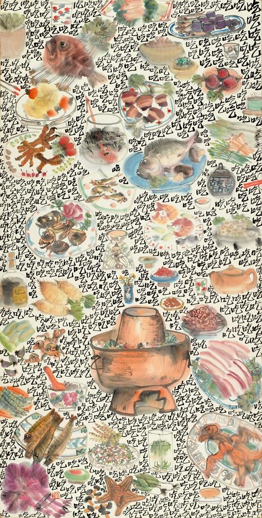 Li Jin-Untitled-2002