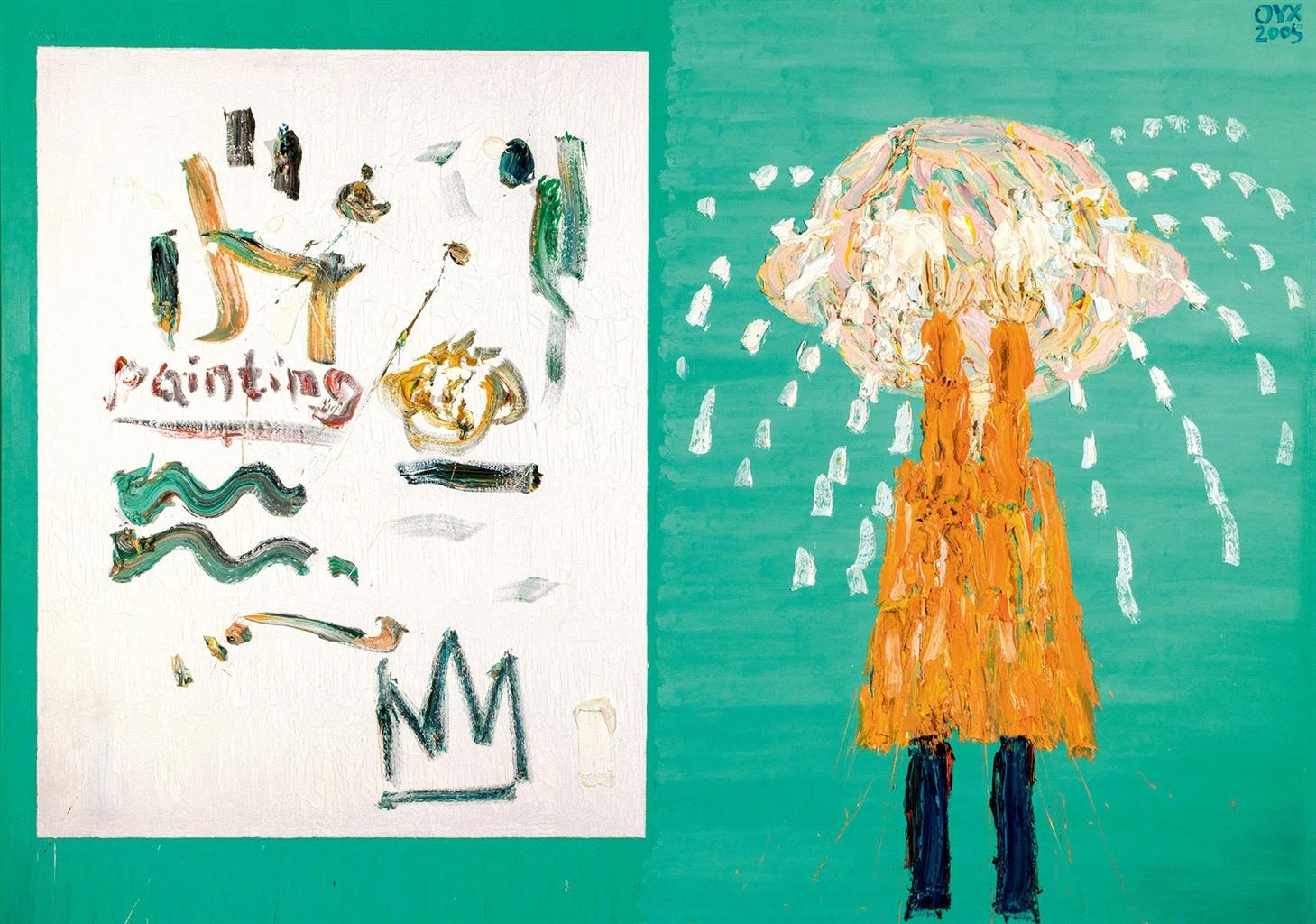 Ouyang Chun-Fear of Drawing-2005