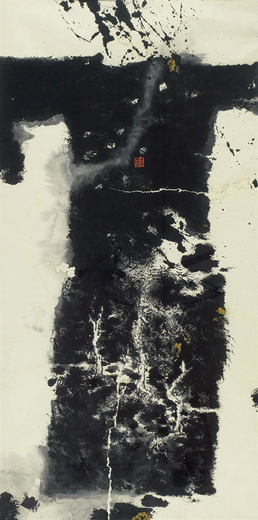 Wang Tiande-Chinese Clothing-1998