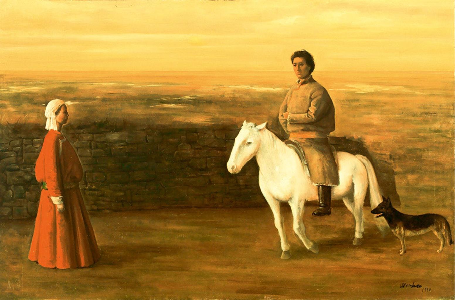 Wei Ershen-Wei Ershen - Return-1990