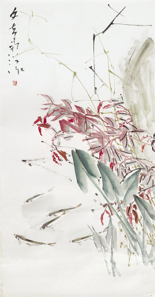 Chen Wen Hsi-Fishes-1965