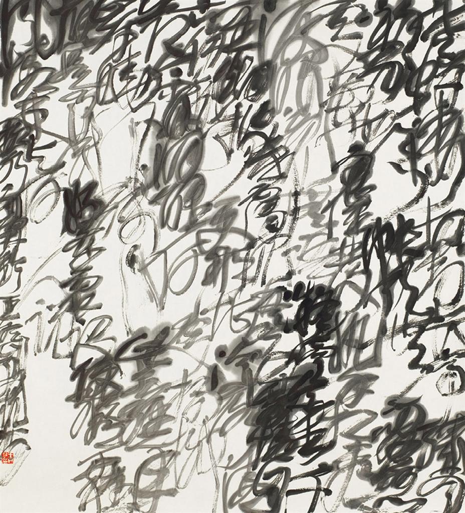 Wang Dongling-Liu Yong - Lyrics to Tingling Bells in the Rain-