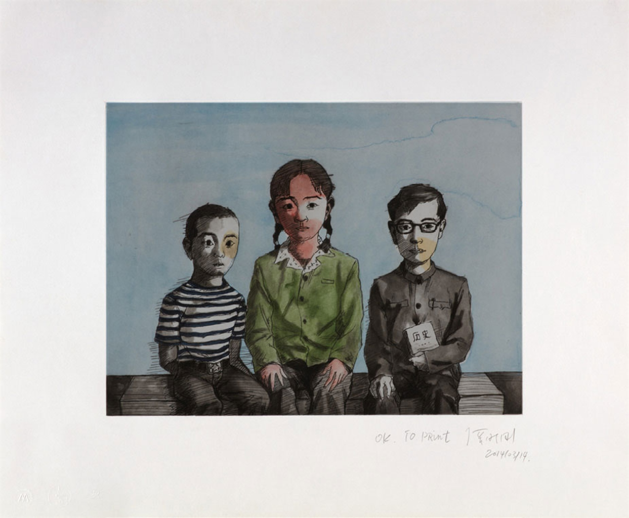 Zhang Xiaogang-Siblings-2014