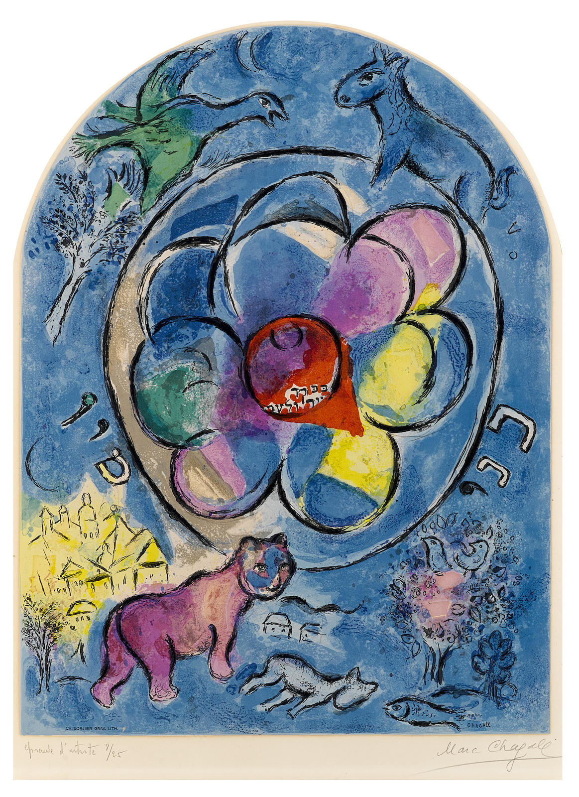 Marc Chagall-After Marc Chagall - The Tribe of Benjamin, from Twelve Maquettes of Stained Glass Windows for Jerusalem (M. CS. 23)-1964