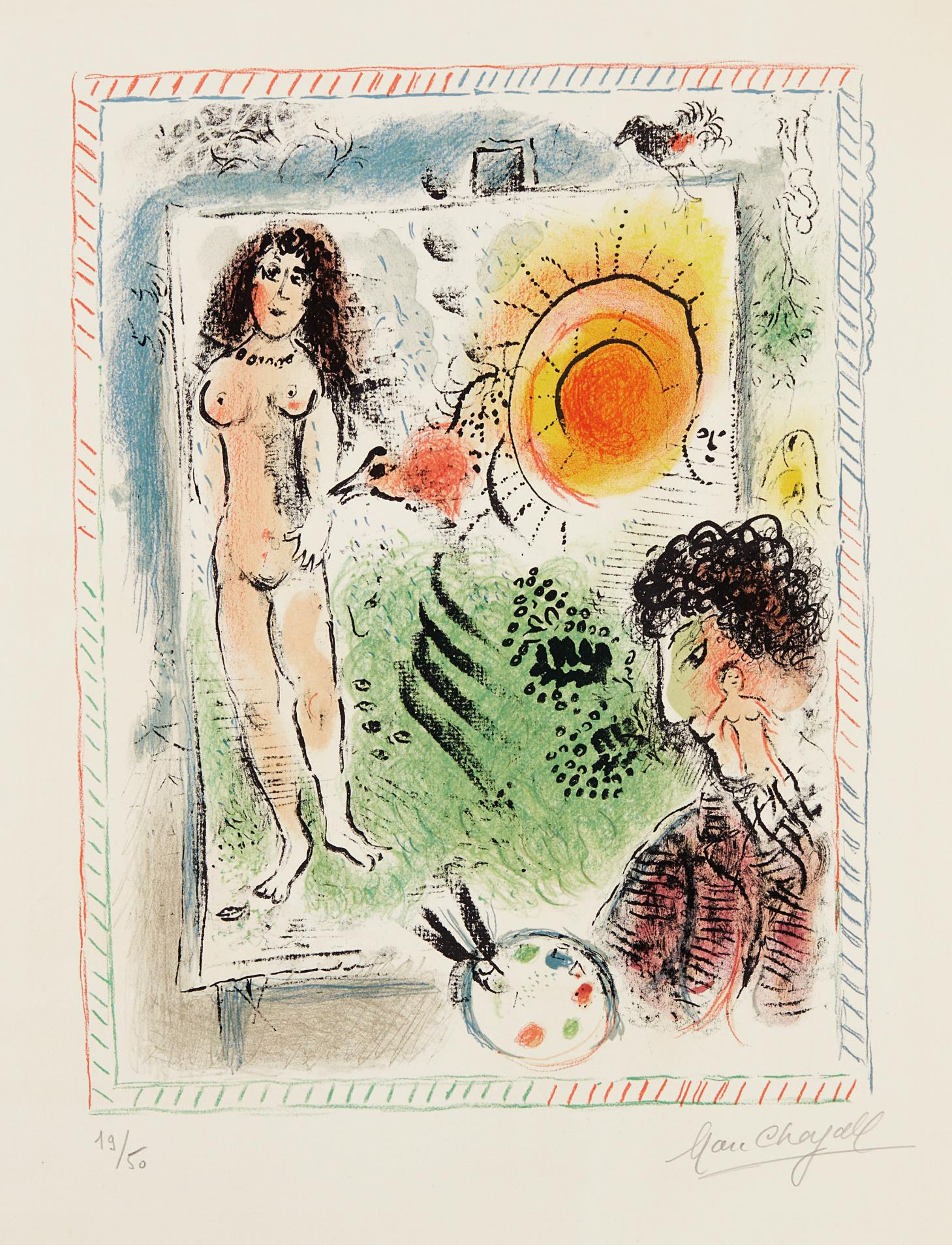 Marc Chagall-Le Soleil de l'atelier (Sun in the Workshop)-1971