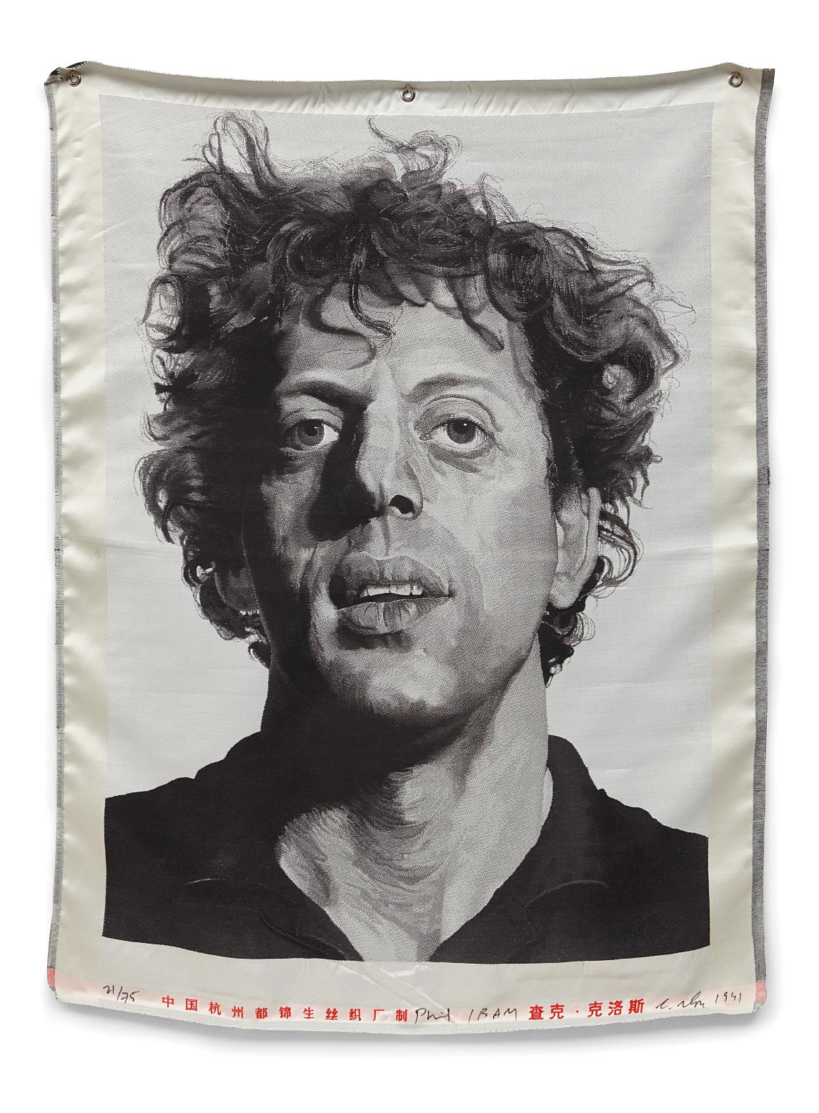Chuck Close-Phil; and Defile, from Brooklyn Academy of Music Artist's Print Portfolio; Defile-1991
