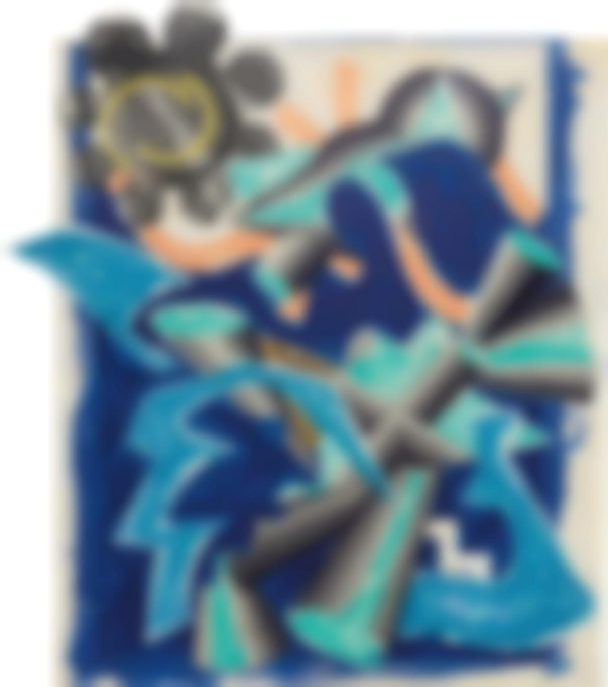 Frank Stella-B. Had Gadya: Back Cover, from Illustrations After El Lissitzky's Had Gadya-1984