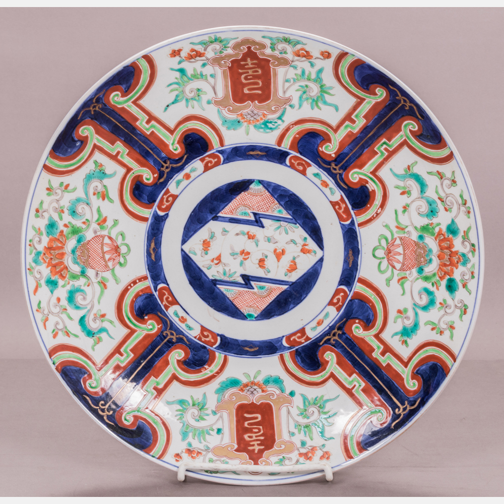 A Japanese Porcelain Charger-
