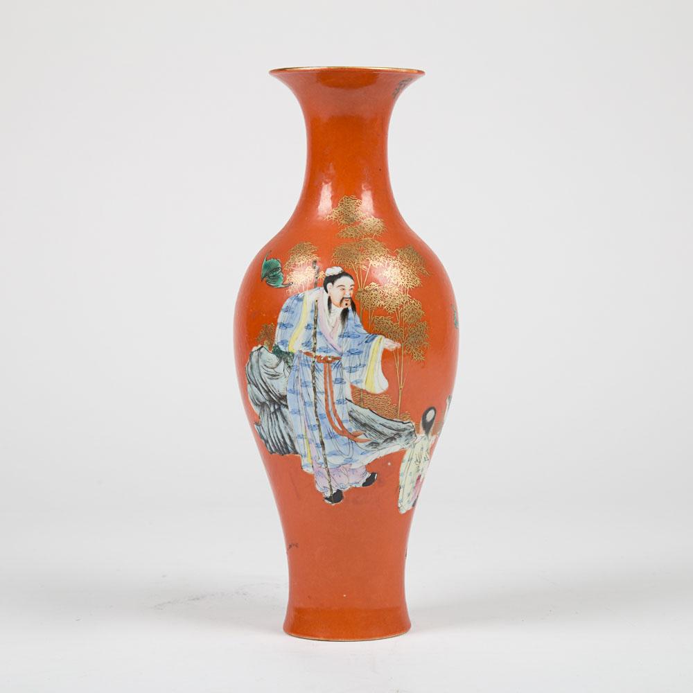 A Chinese Porcelain Vase-