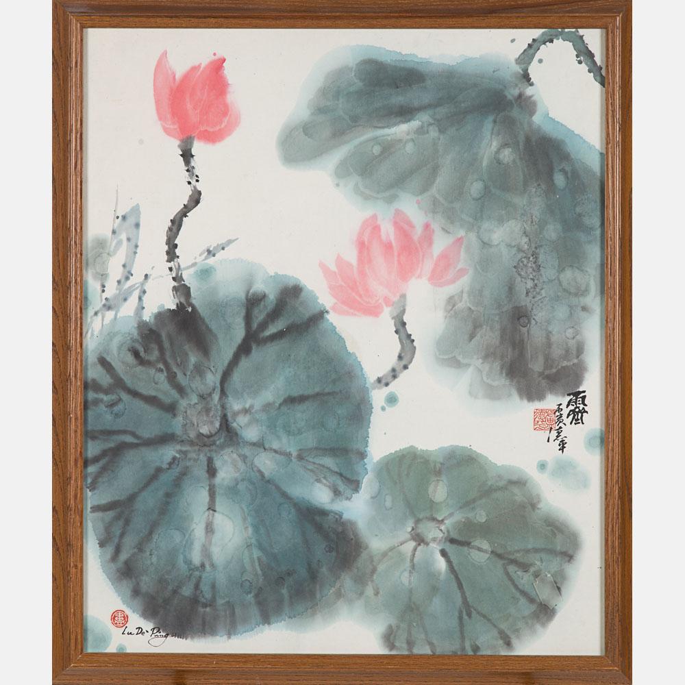 Lu de Ping - Water Lilies-