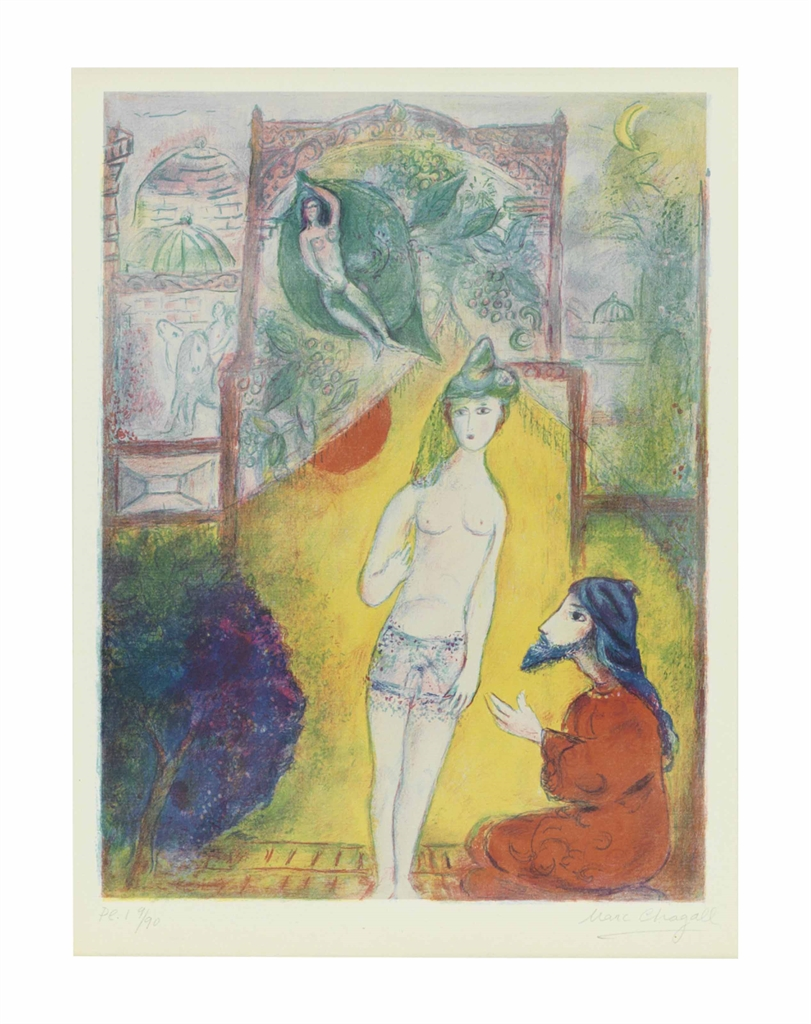 Marc Chagall-Then the Boy displayed to the Dervish his Bosom, from Four Tales from The Arabian Nights-1948