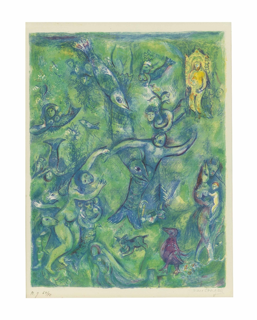 Marc Chagall-Abdullah discovered before him and on his right and left Mountains of Water..., from Four Tales from The Arabian Nights-1948