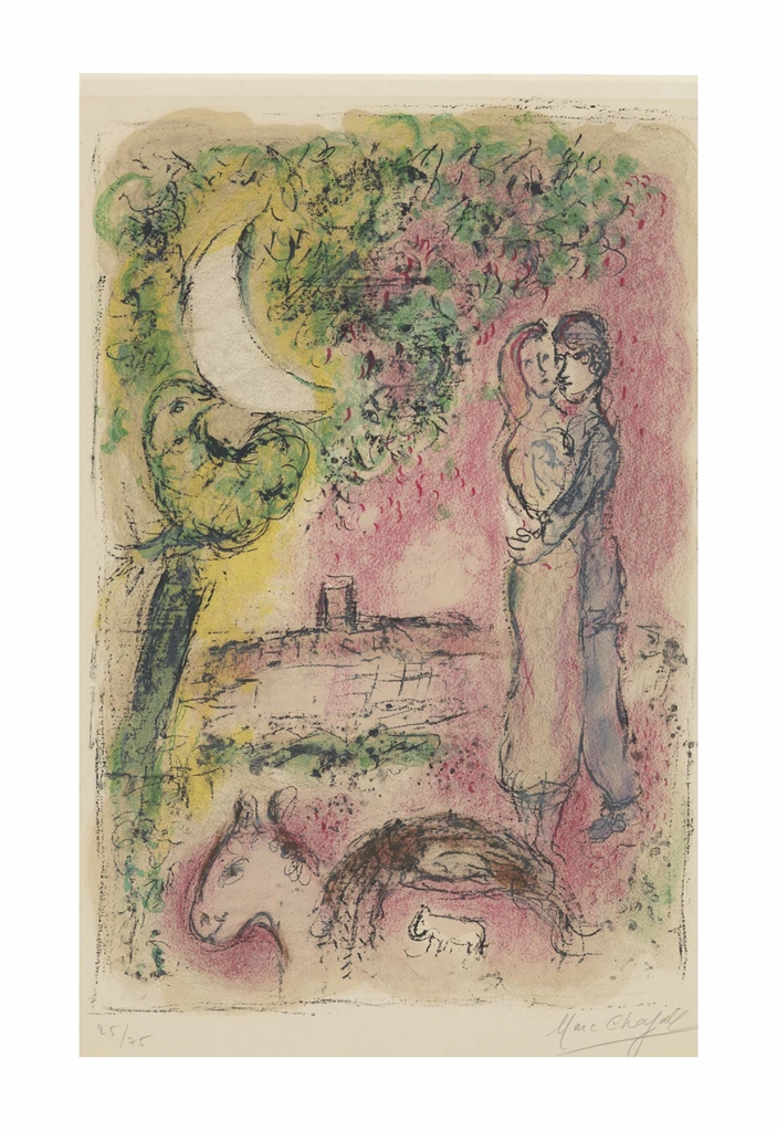 Marc Chagall-Aurore a Saint-Paul-1968