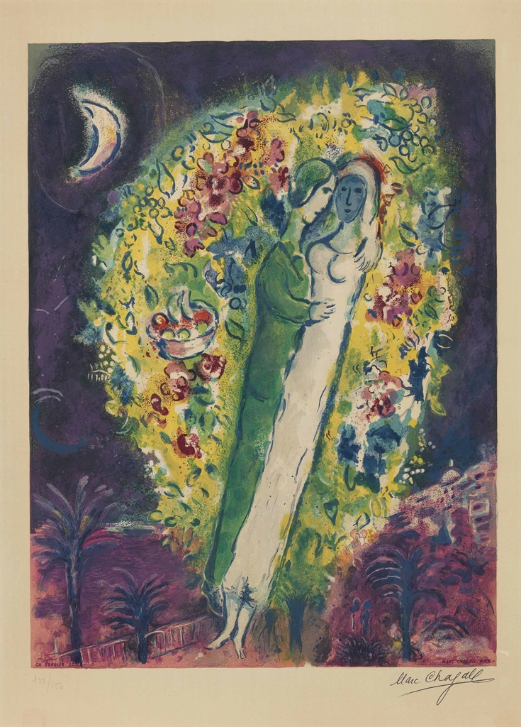 Marc Chagall-After Marc Chagall - Couple in Mimosa, from Nice and the Cote d'Azur-1967