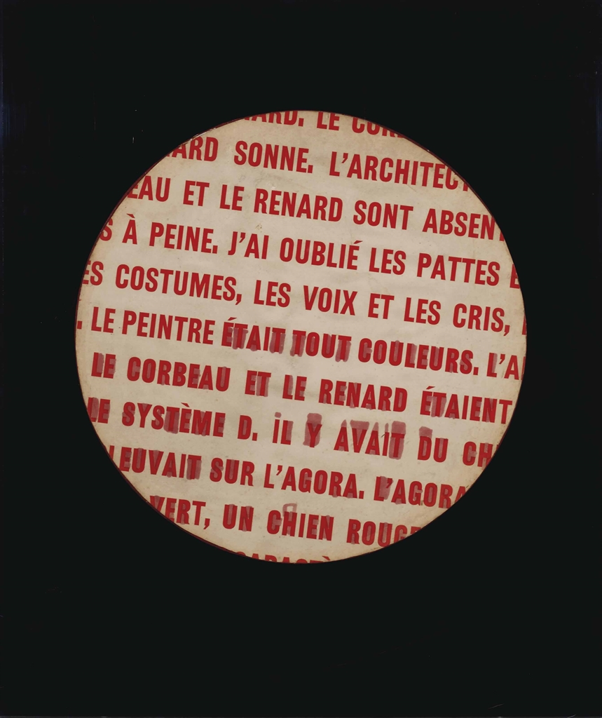 Marcel Broodthaers-Petit rond, le renard (Small Circle, the Fox)-1967