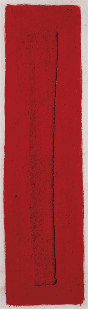 Bernard Aubertin-Rouge (Red)-1963