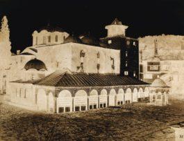 Ernest de Caranza-Emile Charles Labbe-Couvent D'Ivirone Et Environs Mont Athos-1853
