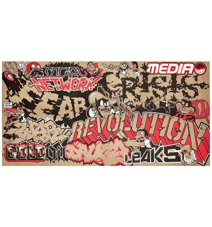 Shone Et Ekki - Revolution-2010