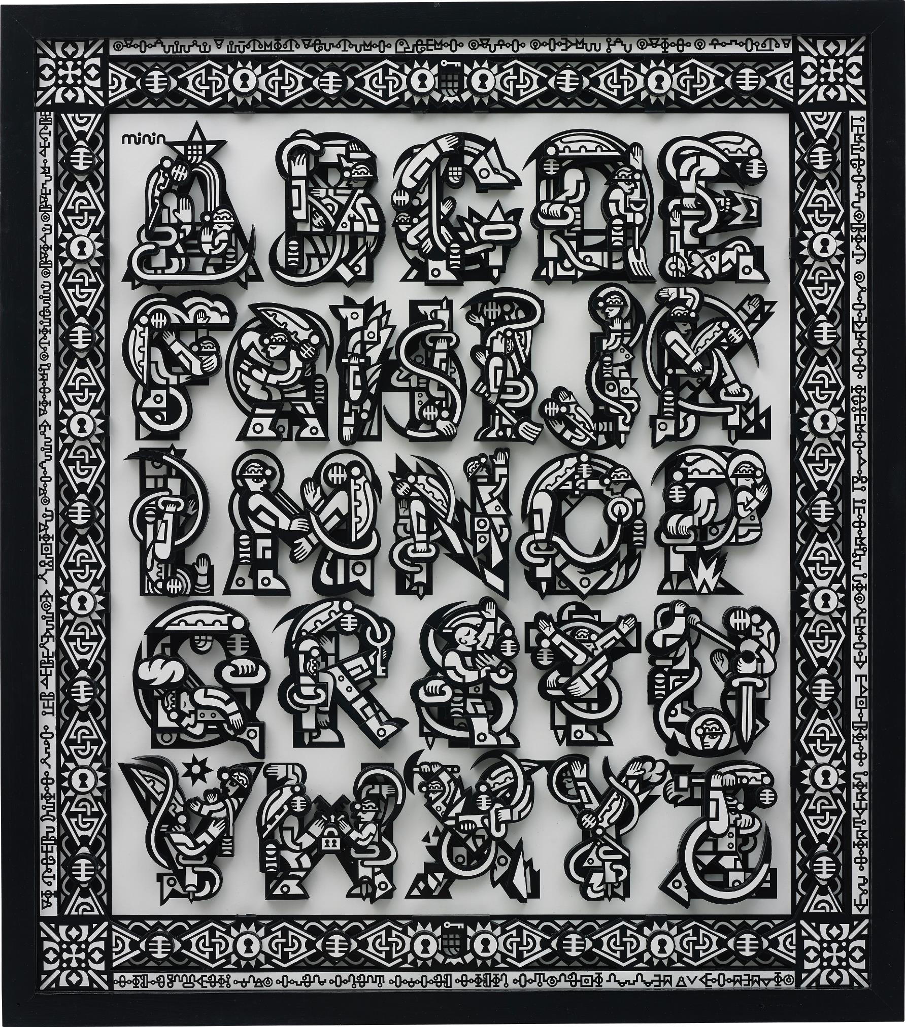 Roman Minin-All for Vita-2016