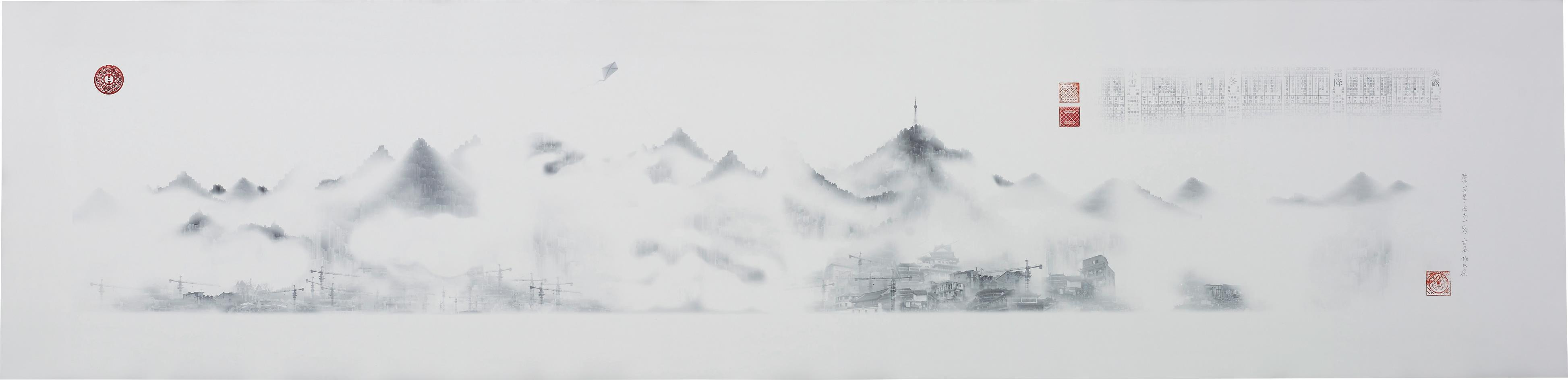 Yang Yongliang-Misty City-2008