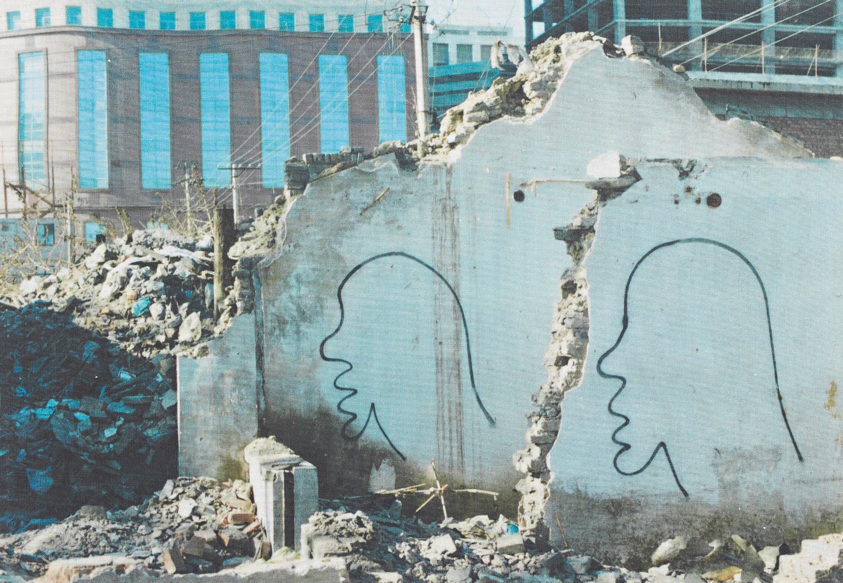 Zhang Dali-Dialogue-1999