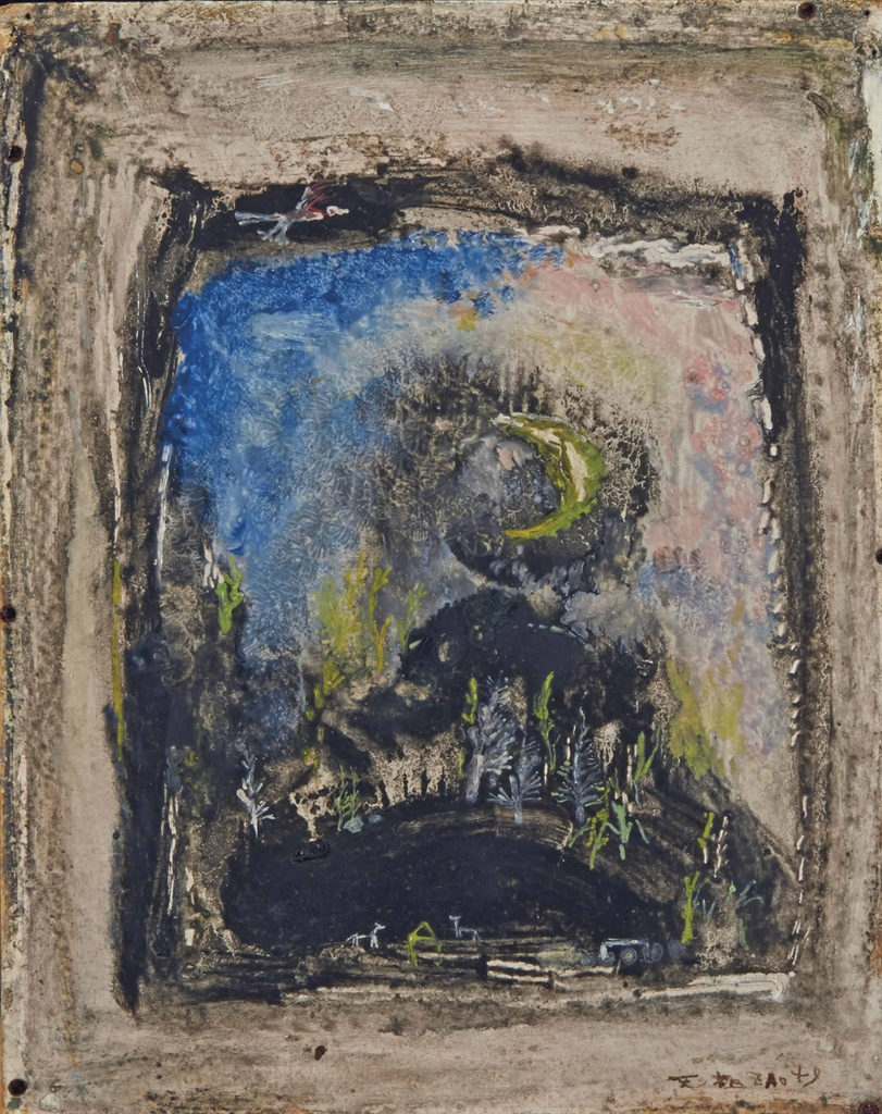 Zao Wou-Ki-Untitled (Landscape With A Moon)-1949