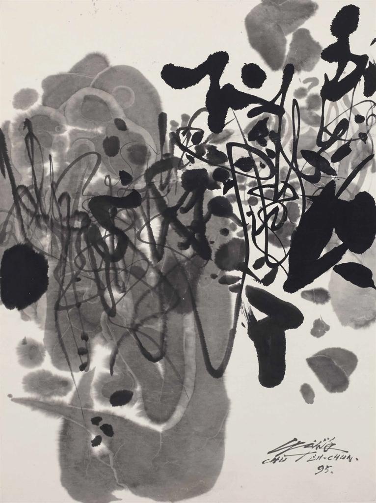 Chu Teh-Chun-Untitled-1995