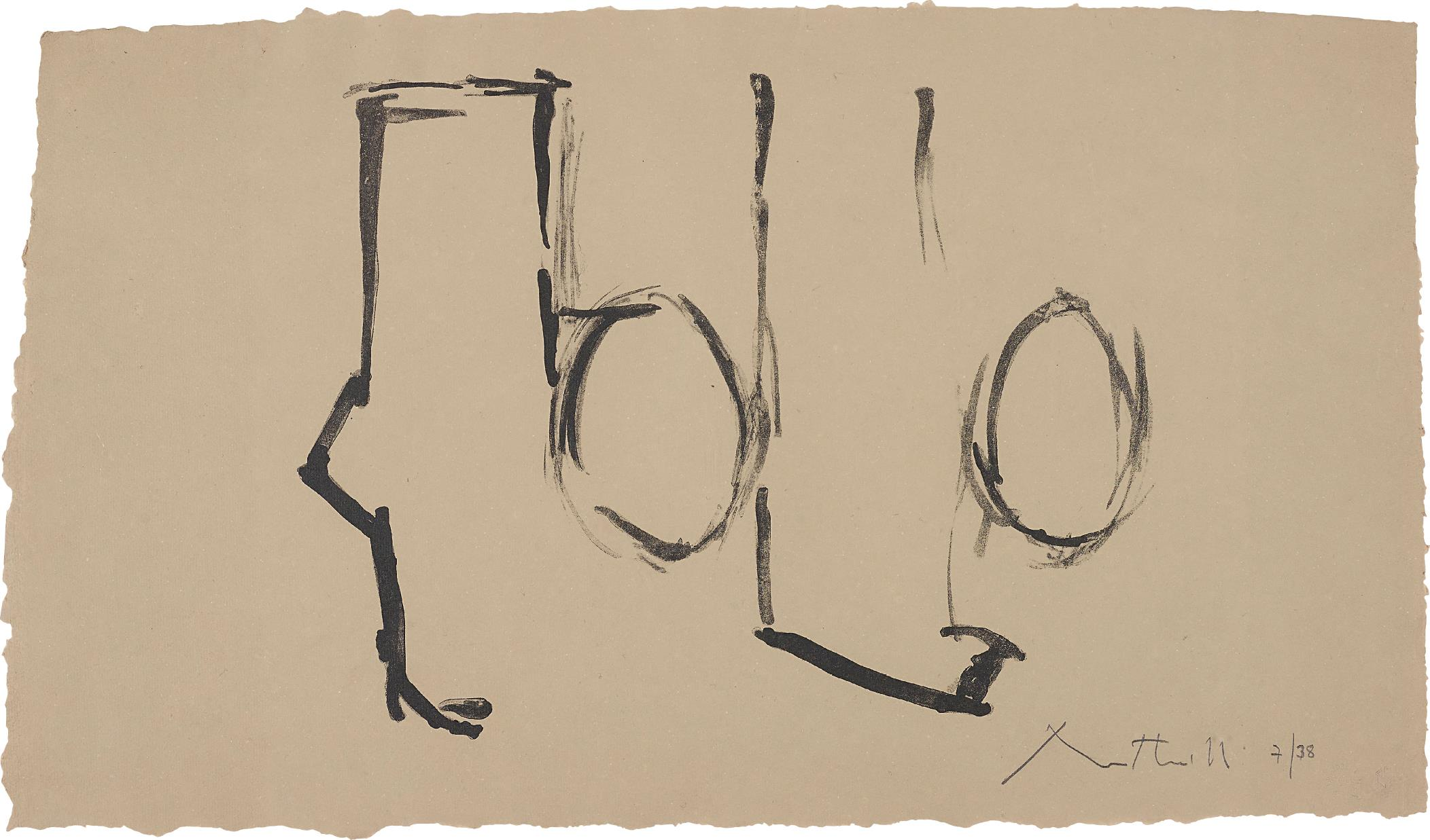 Robert Motherwell-Spanish Elegy I-1975