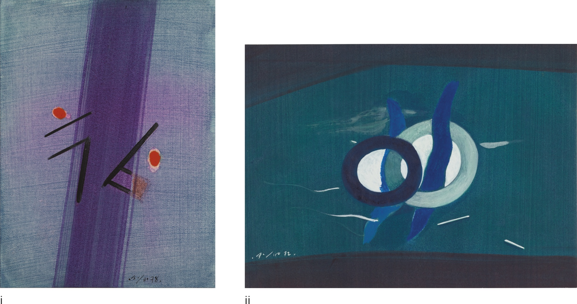 Ho Kan-(i) Untitled; (ii) Untitled (Two Works)-1978