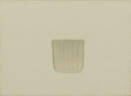 Lee Ufan-Correspondence-2001