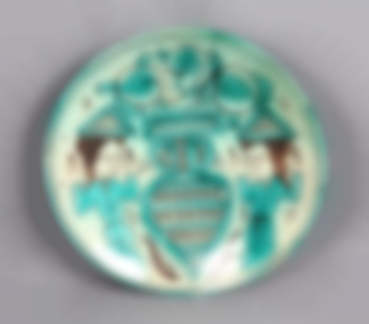 Paterna Ceramic Plate, 18Th Century-